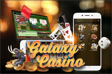 banner galaxy casino คาสิโนออนไลน์