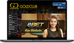 goldclub slot download