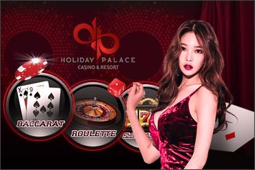 banner Holiday Palace คาสิโนออนไลน์