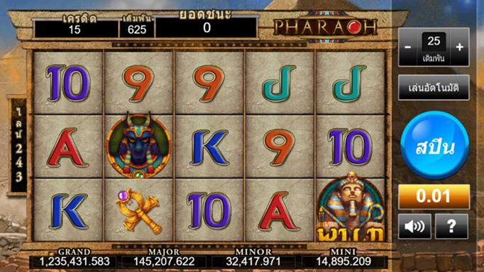 สล็อตฟาโรห์ Pharaoh Slot