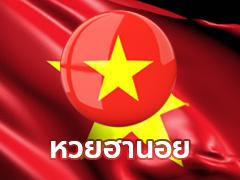 banner หวยฮานอย SSSlotto galaxy casino