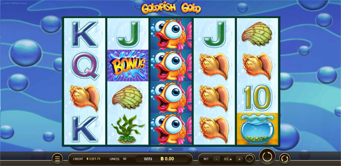Goldfish Gold สล็อตปลาทอง