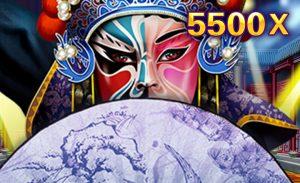 Winning mask Gclub Slot