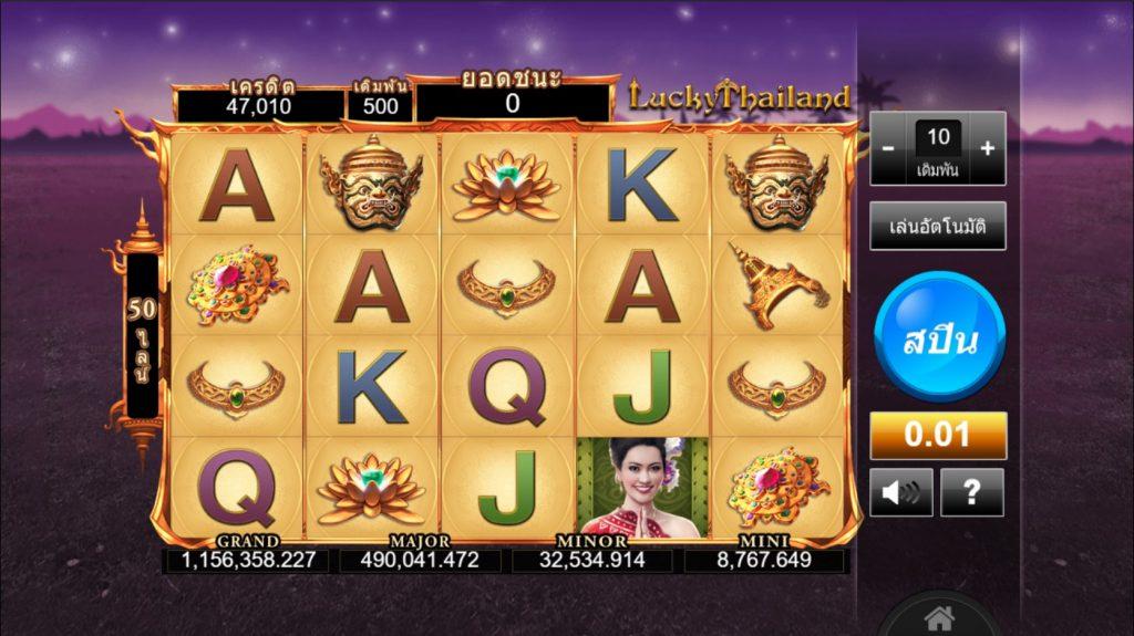 Lucky Thailand ไทยโชคดี สล็อตออนไลน์